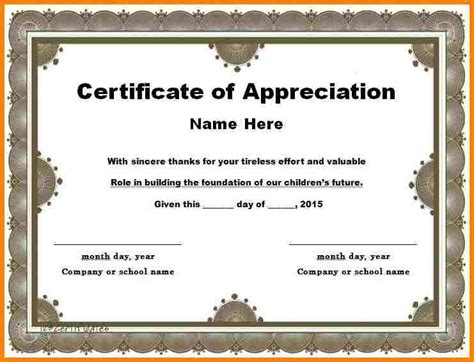 certificate of appreciation for employees printable