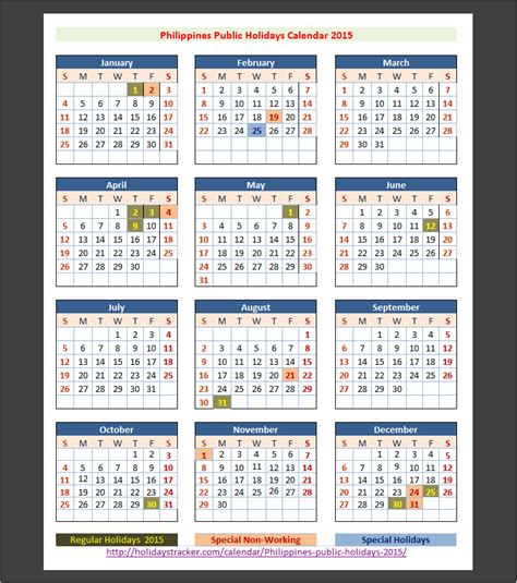 Calendar 2015 With Holidays Philippine 2015 Calendar With Holidays New Calendar