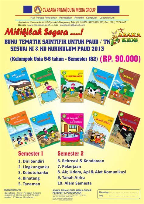 Buku Paket Anak Usia Dini brosur buku paket materi paud dan tk standar bop tahun 2017 2018 buku paud buku kf buku