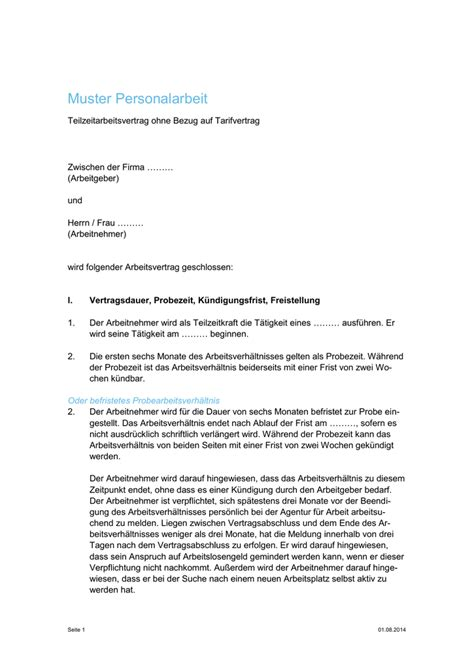 Mahnung Lohnfortzahlung Muster Muster Personalarbeit