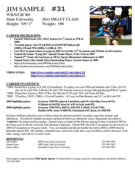 coaching profile template best photos of athlete bio template football player
