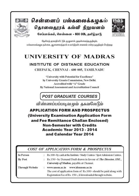 Madras Distance Education Fees Details Mba by Madras Distance Education Academic Year
