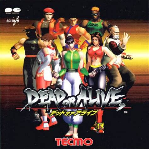 Dead Or Alive 5 1 dead or alive 5 2 of