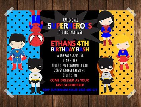 justice league birthday invitations printable joint birthday party