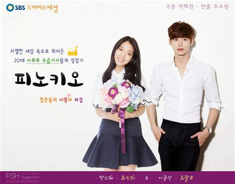 film korea terbaru populer 2015 download pinocchio episode 3 sinopsis drama korea