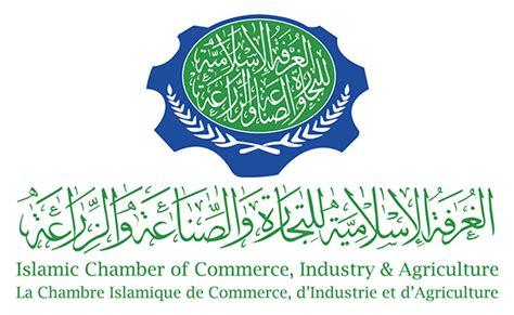 Mba In Islamic Finance by Euclid S Mba In Islamic Finance Iccia Partner