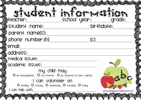 student information card template get organized with our clasroom forms kit and