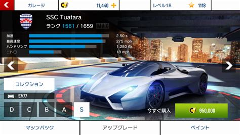Asphalt 8 Coloring Pages by Ssc Tuatara Asphalt Wiki Fandom Powered By Wikia