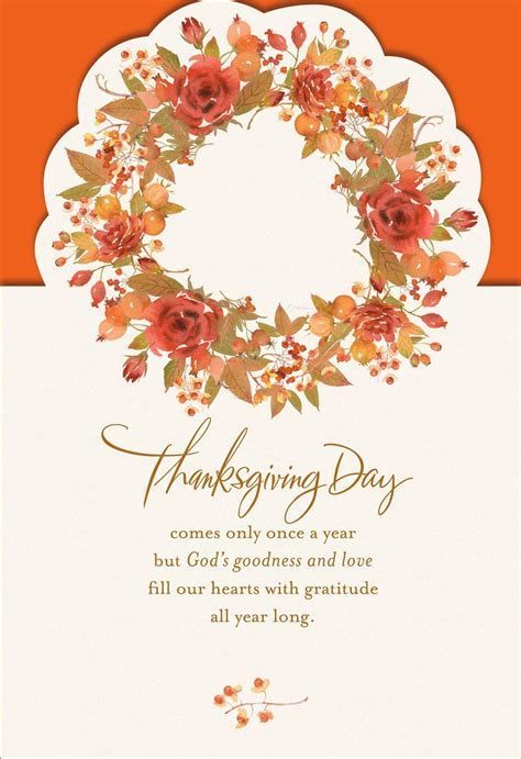 Gratitude Religious Thanksgiving Card   Greeting Cards