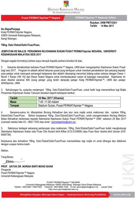surat jemputan ibu bapa penjaga tentatif dan borang