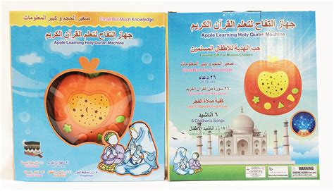 Apple Learning Quran Islam Muslim Mainan Edukasi Anak Edukatif L mainan apple learning quran mainan oliv