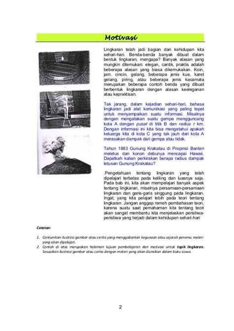 format buku mutasi siswa format buku siswa berkarakter