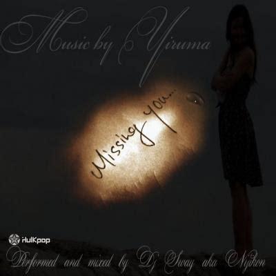 download mp3 album yiruma yiruma archives mp3 hulkpop