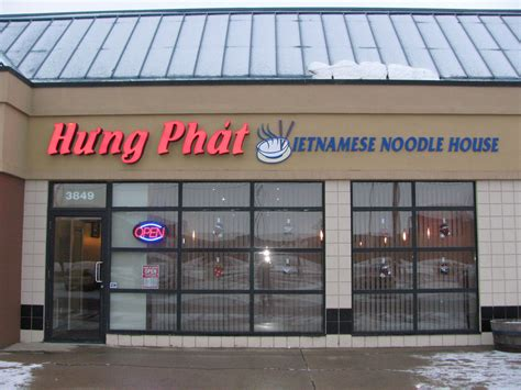 vietnamese noodle house hung phat vietnamese noodle house 3849 99 street nw edmonton calgary trail south