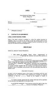 notary presentment template forms of philippines