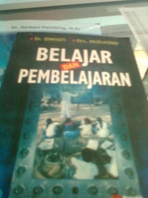 Buku Terlaris Strategi Belajar Dan Pembelajaran toko buku gerbang ilmu the greatest site to find book