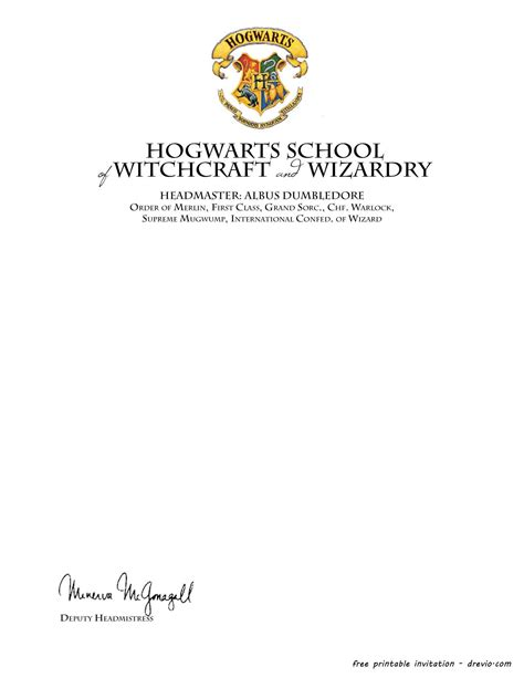 hp invitation templates free printable harry potter hogwarts invitation template