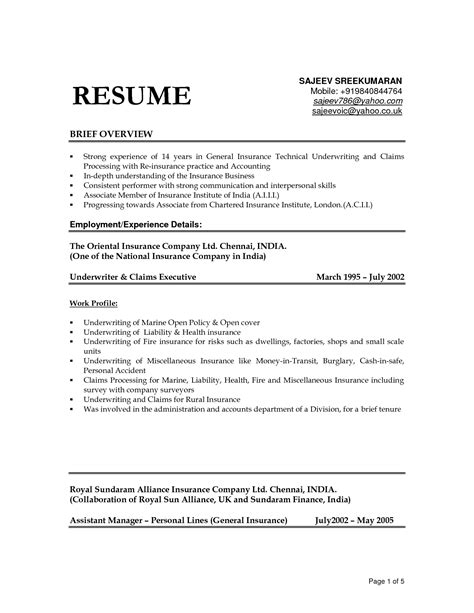 Free Resume by Resume Helper Free Resume Template 2018