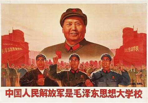 new year during cultural revolution 11 6 mao s cultural revolution mr wiggin s history class
