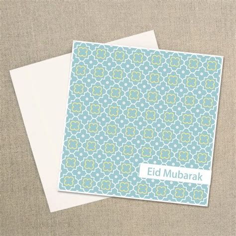 printable ramadan kareem card digital download greeting printable eid mubarak card digital download eid cards