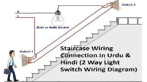 light switch wiring staircase wiring connections