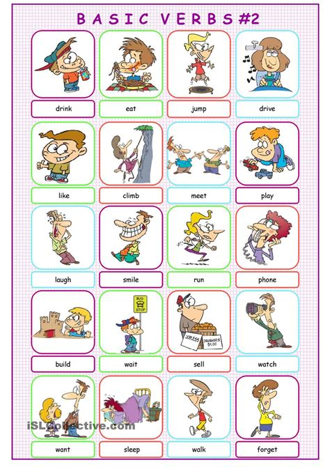 Simple Dictionary basic verbs picture dictionary 2 grammar verbs