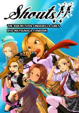Letter Idolmaster Dynasty Reader 187 Shouts
