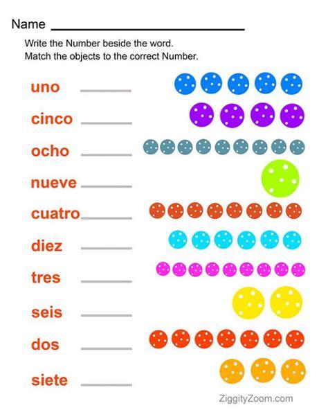 printable worksheets for kindergarten in spanish printable spanish number worksheet kindergarten