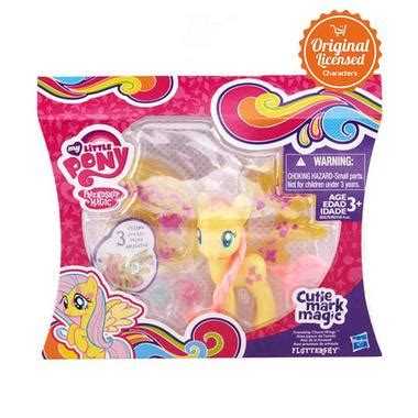 Figure My Pony Murah cari mainan my pony dhian toys