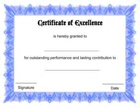 awards certificate template free blank certificate templates to print activity shelter