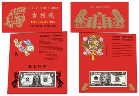 lucky money note new year lucky money collection bep launches 1 year of the rabbit