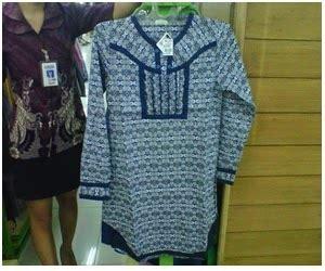 Baju Wanita Pakaian Perempuan Blouse Tribal Tarata Baju Busana Muslim Wanita Lebaran 2014 Atasan Muslim