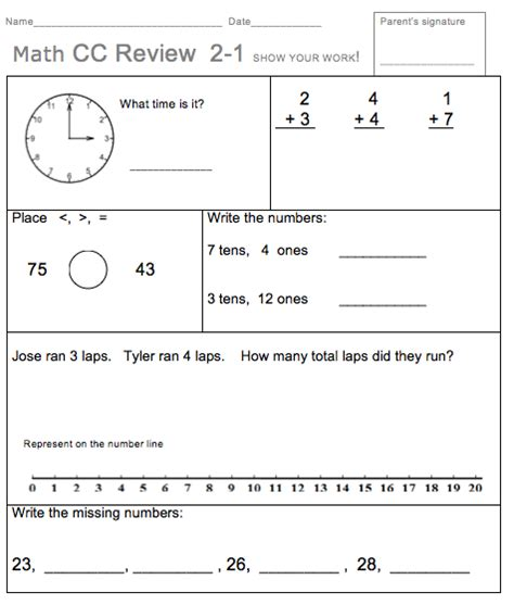2nd Grade Homework Pages 5 best images of printable homework sheet grade 2 2