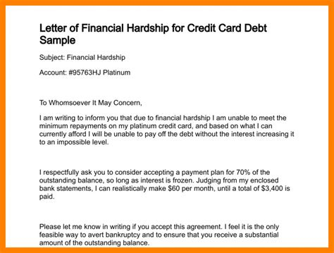 financial hardship letter medical bills sample
