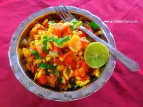 easy chivda bhel recipe bombay beach snack every day
