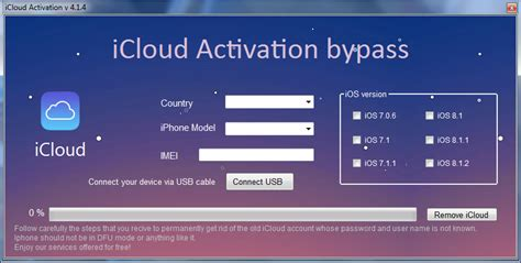icloud activition tool v4 1 4 free