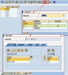 slis layout alv alv详解 function alv 二 江正军 博客园