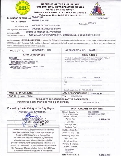 Endorsement Letter For Barangay Clearance Loadxtreme Resources