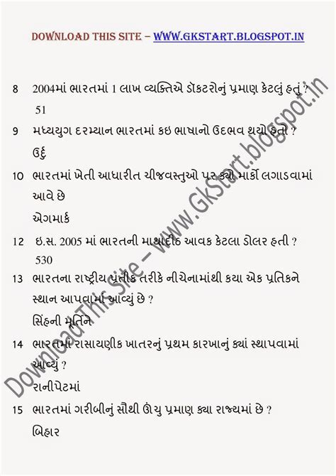 quiz questions based on india 100 easy general knowledge quiz questions and answers