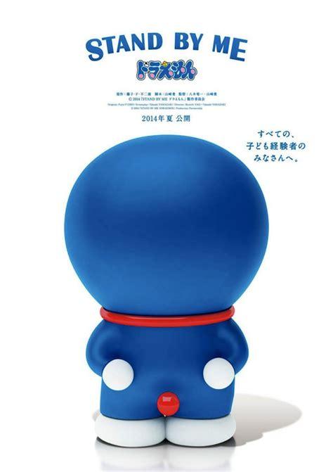 film doraemon stand by me novo trailer de stand by me doraemon magazine hd
