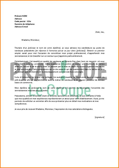 ã Tudiant Vendeuse Lettre De Motivation 10 Lettre De Motivation Candidature Spontan 233 E Vendeuse Exemple Lettres