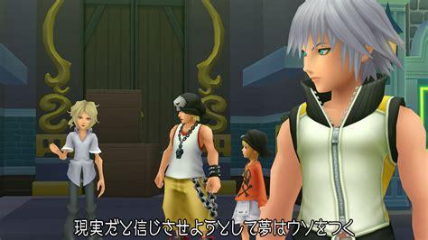 Ps4 Kingdom Hearts Hd 2 8 Chapter Prologue R2 Reg 2 kingdom hearts hd 2 8 chapter prologue annonc 233 sur ps4
