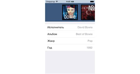 uiimageview pattern image patterns of oop in exles for ios it daily blog news