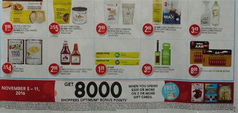 Optimum Gift Card Promotion - shoppers drug mart get 8000 optimum points when you buy 200 in gift cards canadian
