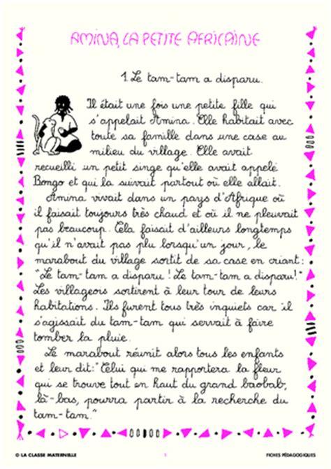 Amina La Petite Africaine 1 Fichesp 233 Dagogiques Com
