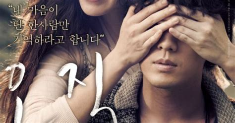 so ji sub romance movie always only you a dramas movies dded pinterest