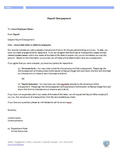 Loan Deduction Letter Format Resignation Announcement Just B Cause