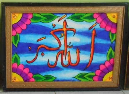 contoh kaligrafi sederhana  anak sd hidup