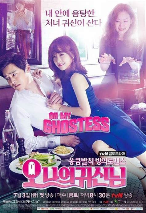 film gie jo 63 best i k a dramas vi watching now images on