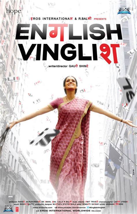 film full movie english english vinglish 2012 hindi full movie big movies forum